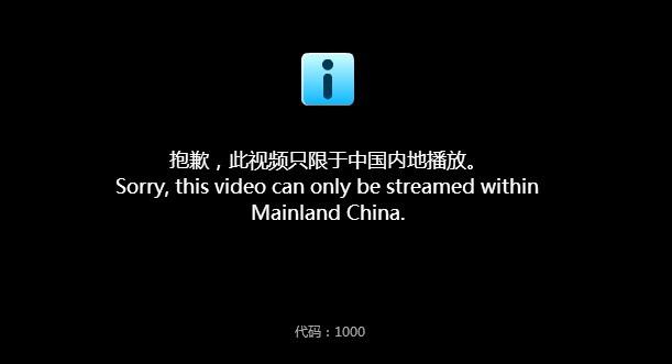 抱歉,此視頻只限于中國內地播放